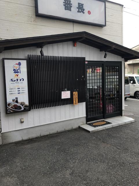 f:id:unkosuzou:20191005151052p:plain