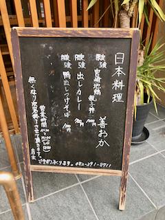f:id:unkosuzou:20191006084746p:plain