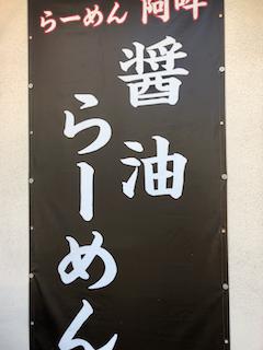 f:id:unkosuzou:20191011152053p:plain