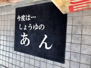 f:id:unkosuzou:20191011152056p:plain