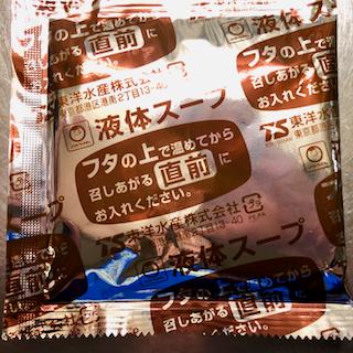 f:id:unkosuzou:20191011154445p:plain