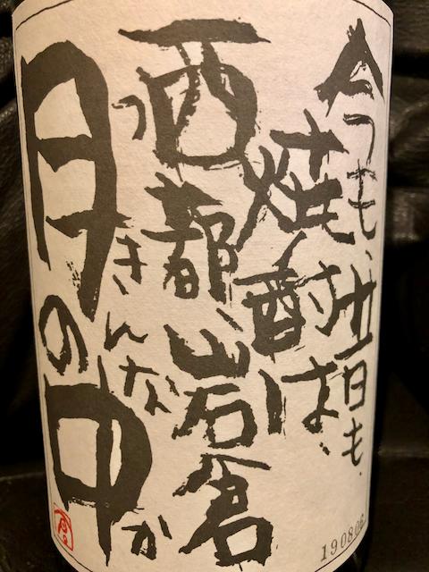 f:id:unkosuzou:20191016150033p:plain
