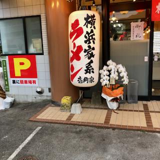 f:id:unkosuzou:20191025105844p:plain