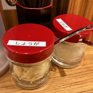 f:id:unkosuzou:20191025105856p:plain