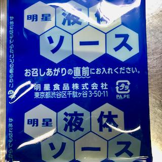 f:id:unkosuzou:20191025112406p:plain