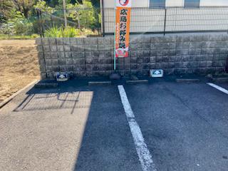 f:id:unkosuzou:20191108111049p:plain