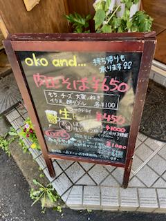 f:id:unkosuzou:20191108111052p:plain