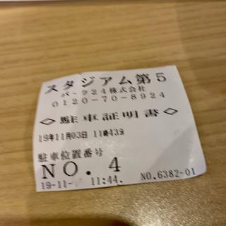 f:id:unkosuzou:20191111094055p:plain