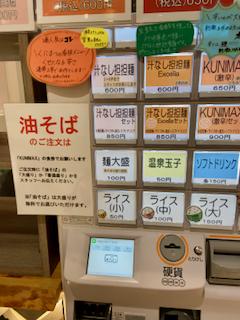 f:id:unkosuzou:20191111154952p:plain