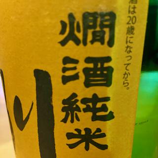 f:id:unkosuzou:20191120171856p:plain