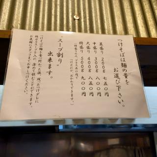 f:id:unkosuzou:20191124153355p:plain