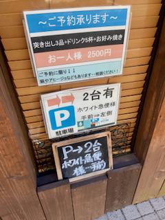 f:id:unkosuzou:20191124161454p:plain