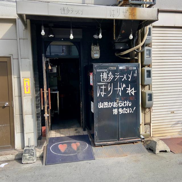 f:id:unkosuzou:20191127110857p:plain