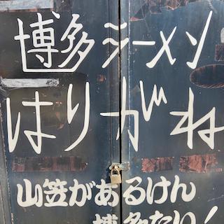 f:id:unkosuzou:20191127110929p:plain