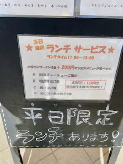 f:id:unkosuzou:20191202165903p:plain