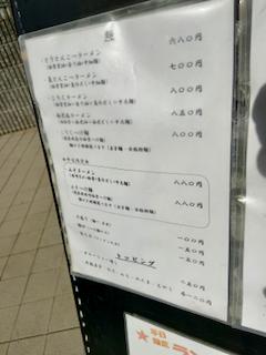 f:id:unkosuzou:20191202165909p:plain
