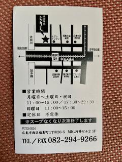 f:id:unkosuzou:20191202170614p:plain