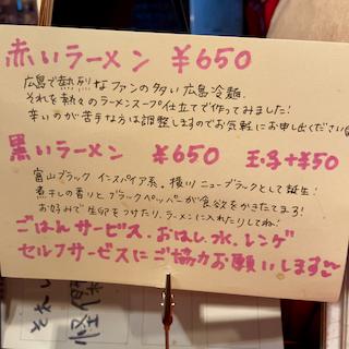 f:id:unkosuzou:20191206155811p:plain