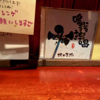f:id:unkosuzou:20191206155815p:plain