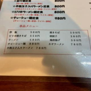 f:id:unkosuzou:20191211163021p:plain