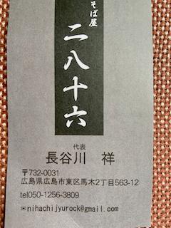 f:id:unkosuzou:20191213111048p:plain