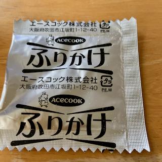 f:id:unkosuzou:20191225111927p:plain