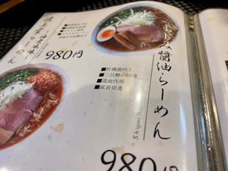 f:id:unkosuzou:20191230085238p:plain