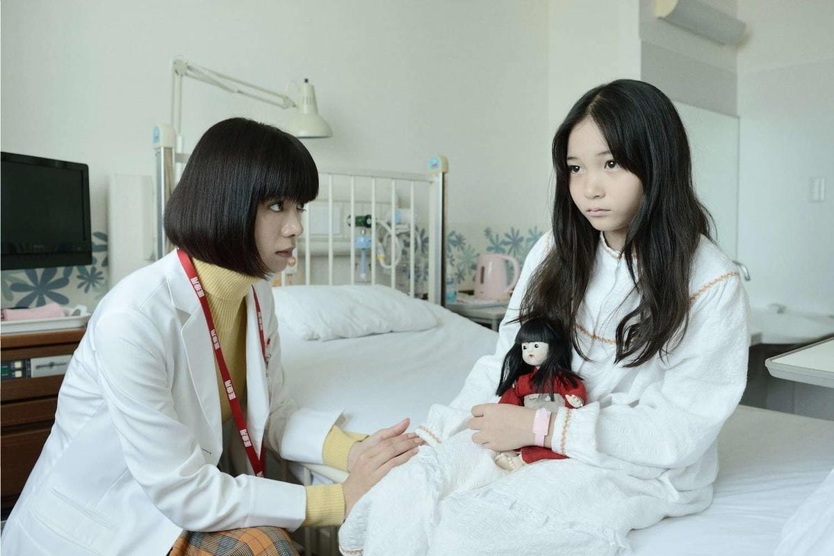 f:id:unkosuzou:20200105205001j:plain