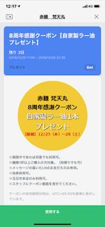 f:id:unkosuzou:20200106162507p:plain