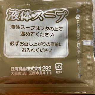 f:id:unkosuzou:20200107104650p:plain