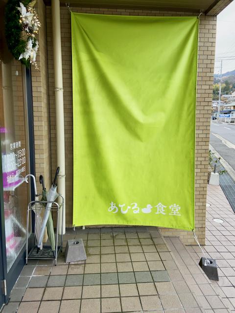 f:id:unkosuzou:20200110163245p:plain