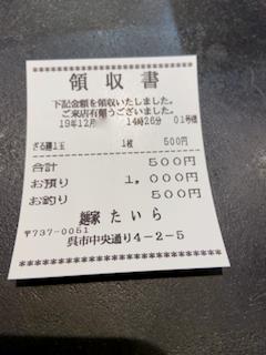 f:id:unkosuzou:20200114105208p:plain