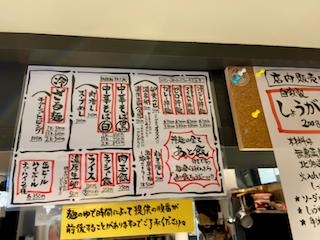 f:id:unkosuzou:20200114105211p:plain