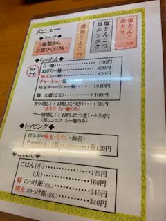 f:id:unkosuzou:20200115161531p:plain