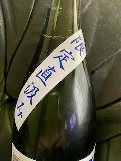 f:id:unkosuzou:20200120104111p:plain