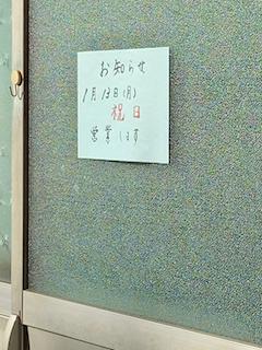 f:id:unkosuzou:20200122103526p:plain
