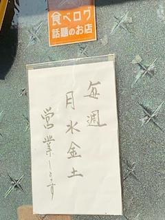 f:id:unkosuzou:20200122103528p:plain