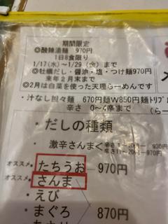 f:id:unkosuzou:20200122143654p:plain