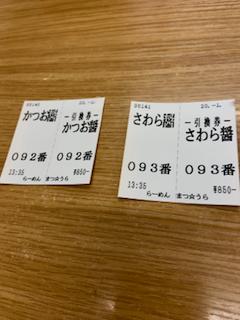 f:id:unkosuzou:20200128144124p:plain