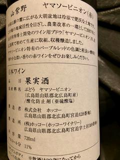 f:id:unkosuzou:20200131151846p:plain