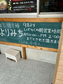 f:id:unkosuzou:20200201144410p:plain