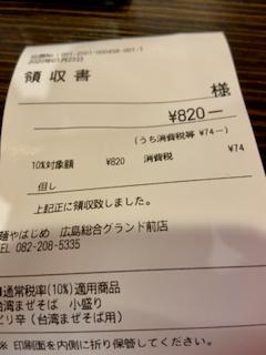 f:id:unkosuzou:20200204110807p:plain