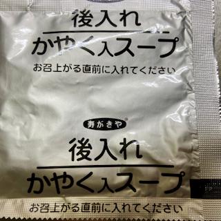f:id:unkosuzou:20200219101848p:plain