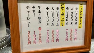 f:id:unkosuzou:20200224155518p:plain