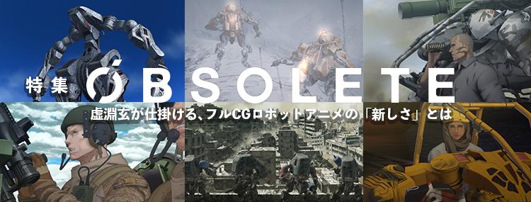 f:id:unkosuzou:20200306152658j:plain