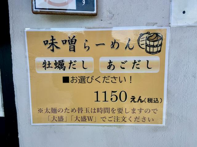 f:id:unkosuzou:20200317150627p:plain