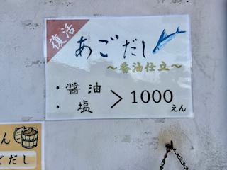f:id:unkosuzou:20200317150705p:plain