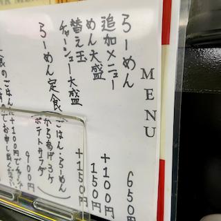 f:id:unkosuzou:20200320145450p:plain