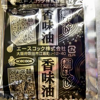 f:id:unkosuzou:20200320154950p:plain