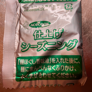 f:id:unkosuzou:20200320154954p:plain